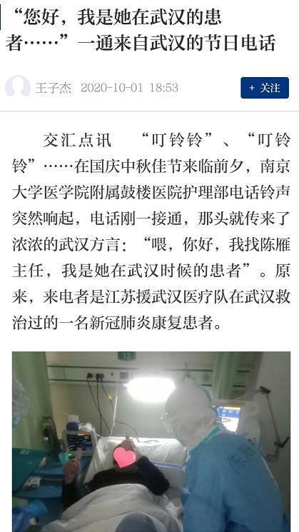 众多媒体聚焦:这是全国媒体镜头下的武汉! 第7张