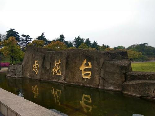 2020年10月6日湖北省新冠肺炎肺炎疫情分析 第1张