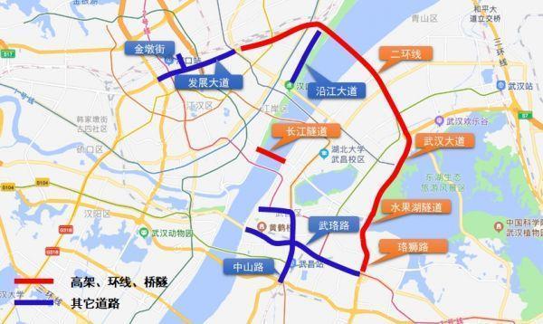 8日下午3点,武汉迎来返程高峰 第1张