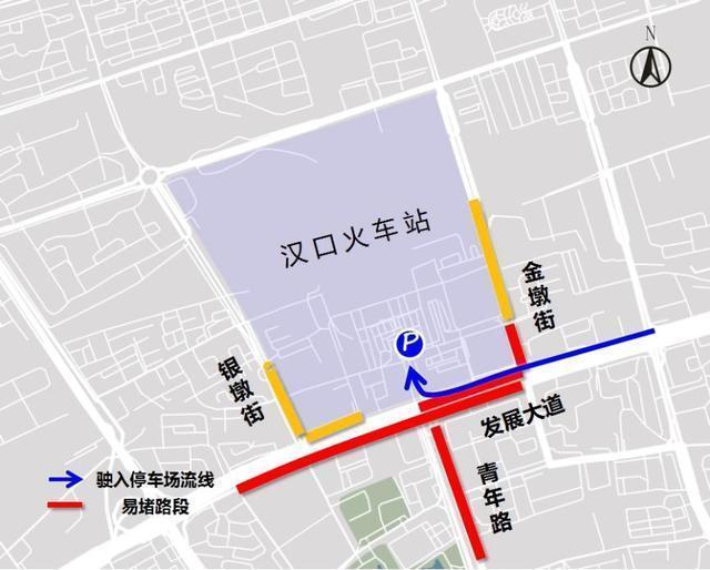 8日下午3点,武汉迎来返程高峰 第2张