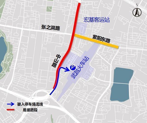 8日下午3点,武汉迎来返程高峰 第3张