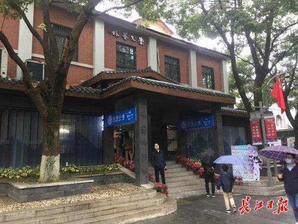 文华林,文清打卡的地方,也将成为书店街 第1张