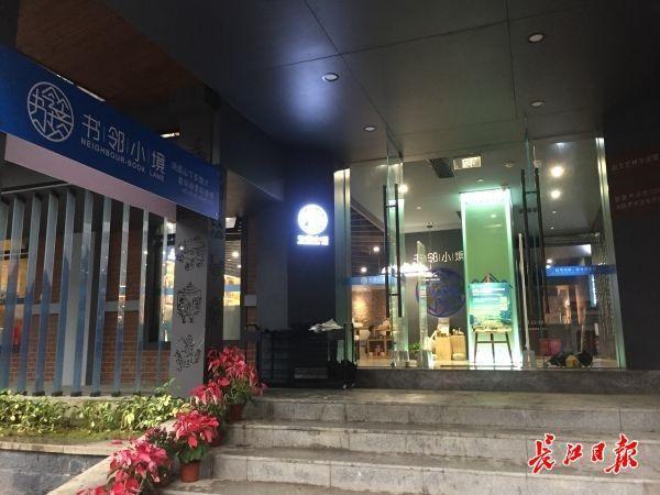 文华林,文清打卡的地方,也将成为书店街 第2张