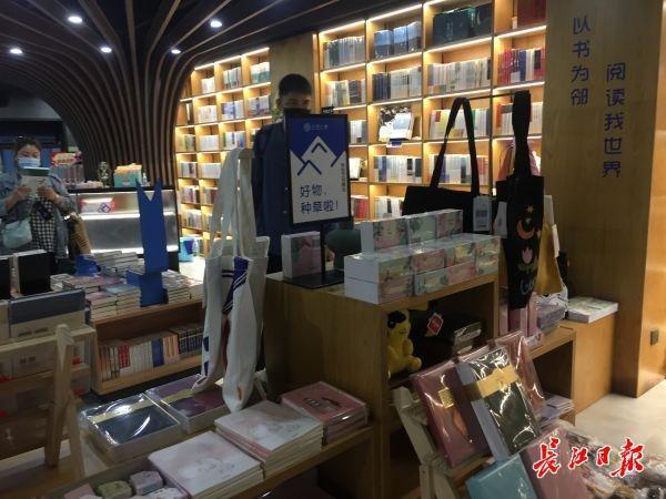 文华林,文清打卡的地方,也将成为书店街 第5张