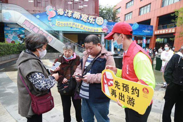 """武汉景区人气旺,志愿服务保障""""十一""""优质旅游 第11张"""