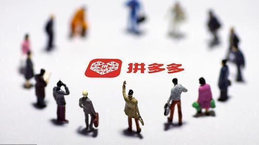 品多多首席执行官陈雷向他的合伙人发出了一封公开信,表示他将继续坚持更加开放的战略 第3张