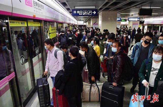 假期8天,武汉地铁送客2000万人。 第1张