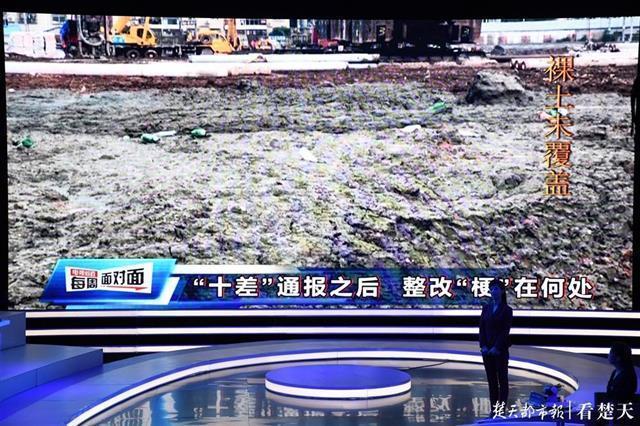 整改无效,问题站点不变。武汉电视台要求政府曝光工地监管不到位的问题 第1张