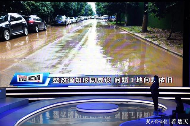 整改无效,问题站点不变。武汉电视台要求政府曝光工地监管不到位的问题 第2张