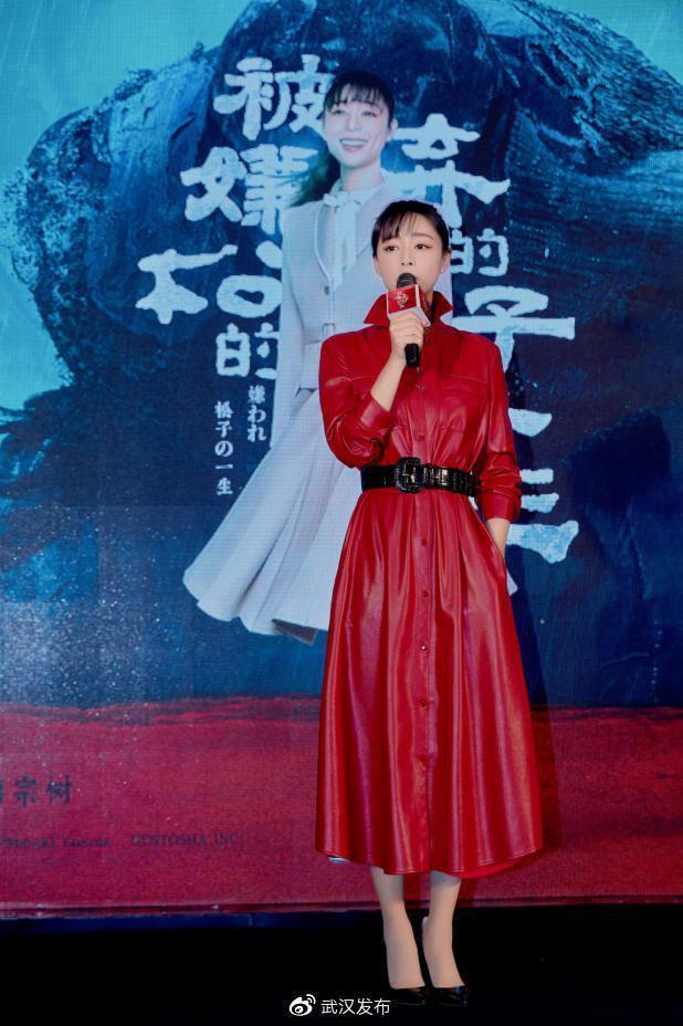 《松子你好》——张静初主演舞台剧《被遗弃的松子的一生》,12月来到韩 第5张