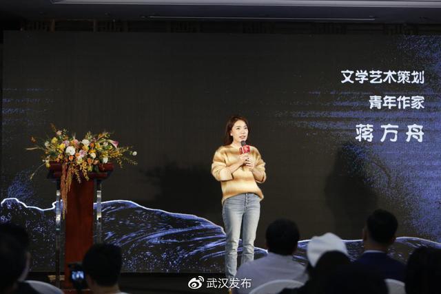 《松子你好》——张静初主演舞台剧《被遗弃的松子的一生》,12月来到韩 第4张