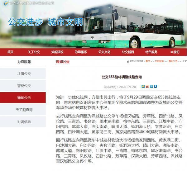 杨司港长江大桥与公交车连接后,市民的通勤时间缩短了半个小时 第2张