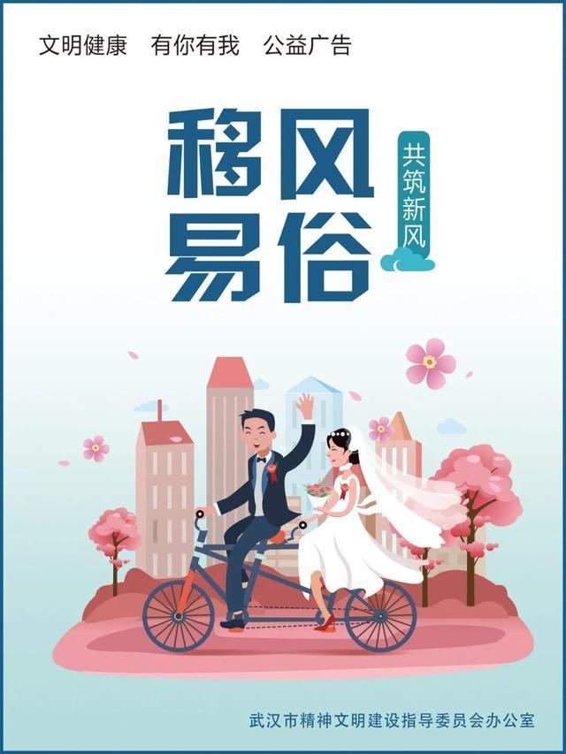 """""""舒适的入住让我安心的待在武汉""""!光谷的5000套公寓帮助大学生留在汉 第7张"""