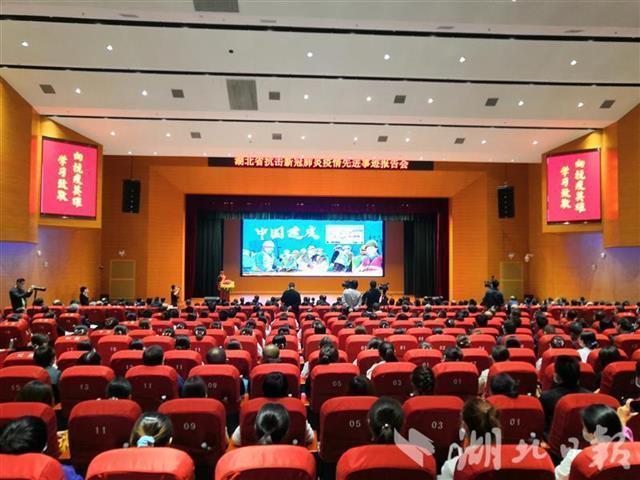 湖北省防疫先进事迹巡回报告走进宜昌 第1张