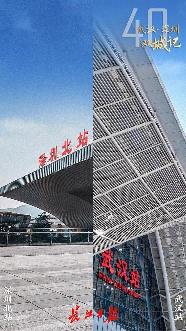 今天武汉和深圳是一个框架! 第5张