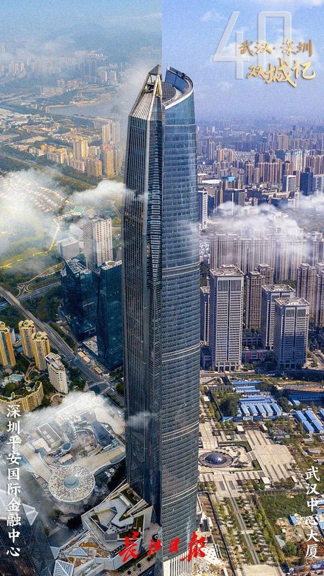 今天武汉和深圳是一个框架! 第7张