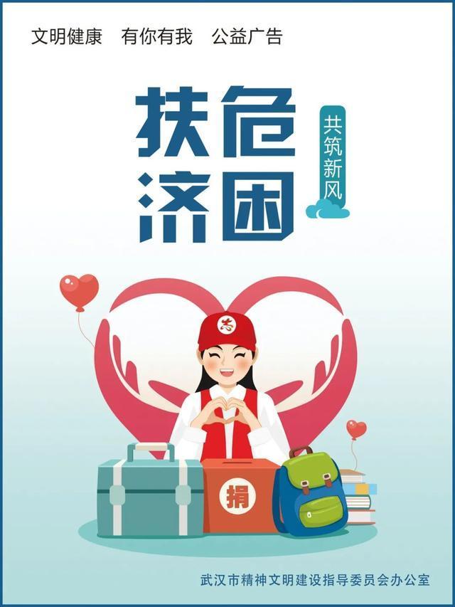 武汉召开疫情防控视频调度会议:做好常态化疫情防控工作,狠抓经济社会发展工作 第4张
