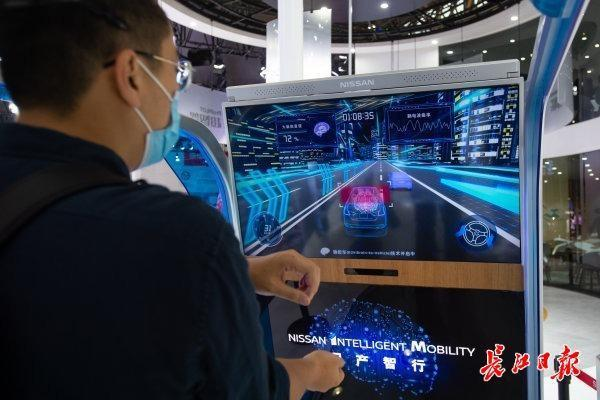 """在汽车峰会上,""""无人驾驶""""成为武汉未来发展的主题 第2张"""