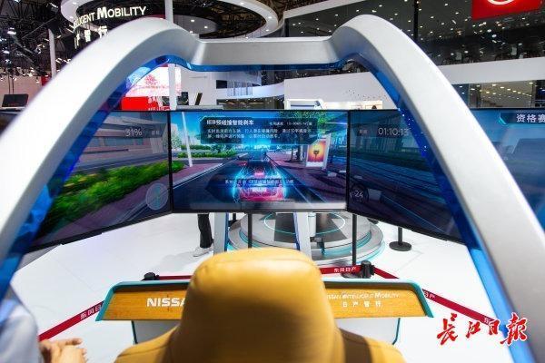 """在汽车峰会上,""""无人驾驶""""成为武汉未来发展的主题 第3张"""
