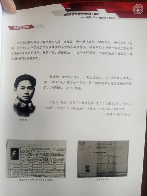 """武汉城市圈主席CPPCC提出了综合开发的建议:旅游""""一卡通""""和异地公积金贷款""""一地办理""""... 第1张"""