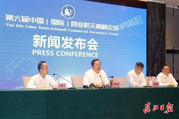 武汉国家航天工业基地十个项目开工建设,航天科技帮助武汉走向中国商业航天工业的第一极 第1张