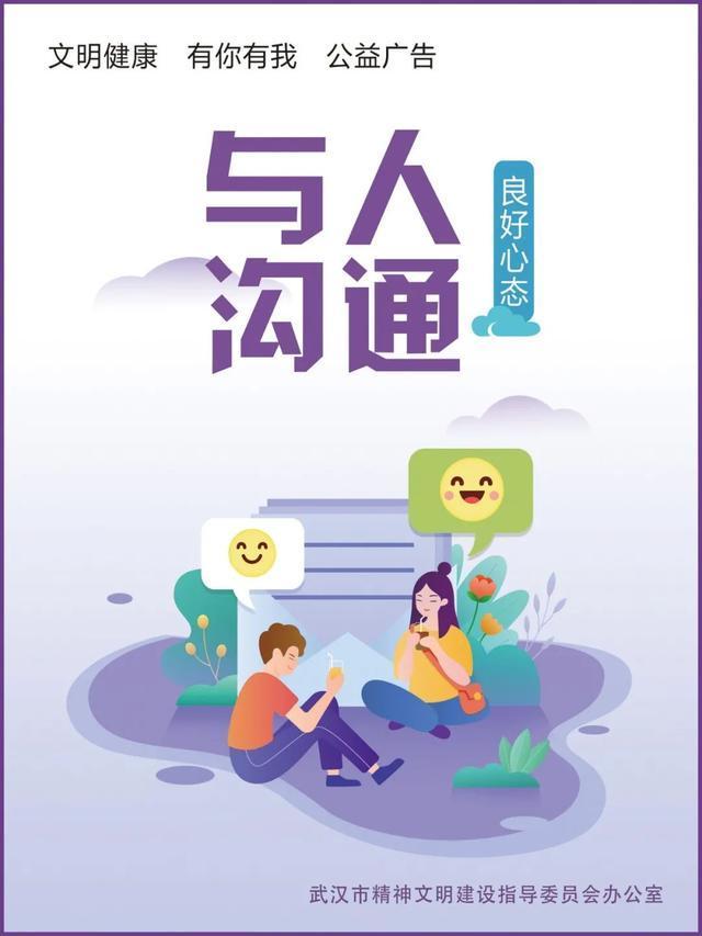 """招聘人才 """"听了政策解读,决定留在武汉"""",""""线上线下""""发帖让大学生对留在国内更有信心 第5张"""