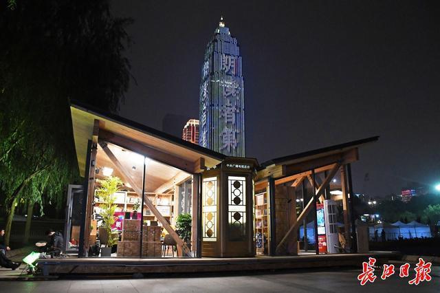 武汉读者反映,微博总阅读量超过1亿,阅读显示英雄城市精神 第2张