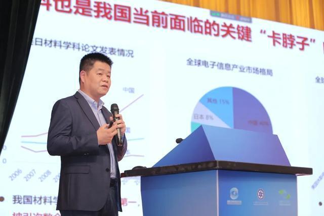 武汉市第四批科技成果转化和中科院新材料与智能制造专项活动成功举办 第5张