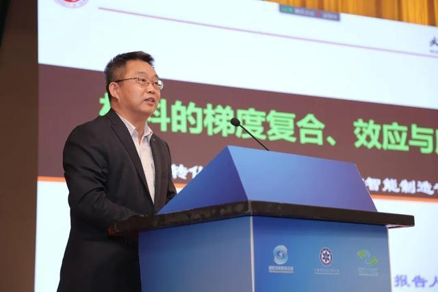 武汉市第四批科技成果转化和中科院新材料与智能制造专项活动成功举办 第4张