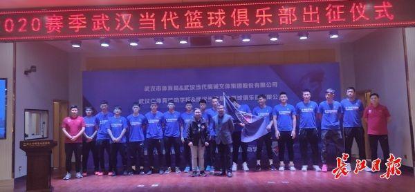 全国男篮联赛在汉代举行,当代男篮誓要走出去 第1张