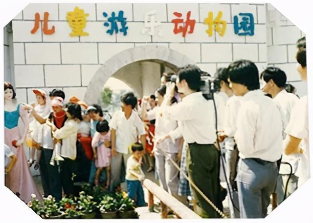 在半个城市收集了35年的儿童乐趣后,现在武汉动物园想听听你的故事 第4张