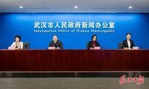 2020年全球服务外包大会暨服务贸易创新发展武汉峰会将于明日开幕 第2张
