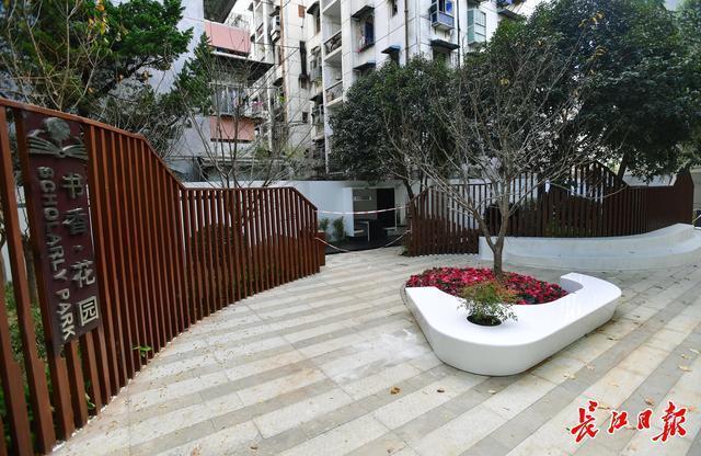 """武汉今年将建设100个""""袖珍公园"""",其中近一半已经建成并开放 第2张"""