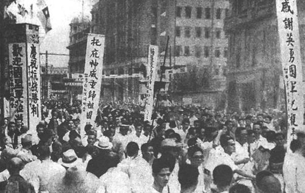 注意|今天下午,整个武汉市敲响了警钟! 第35张