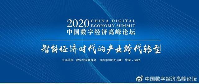 占GDP近40%,未来三年占50%以上!数字经济成为武汉经济发展的主要引擎 第3张