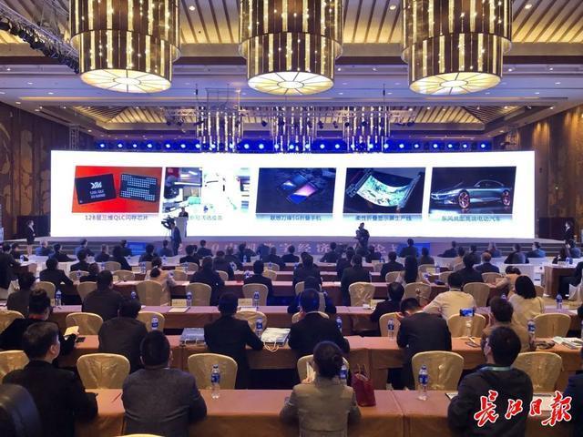 占GDP近40%,未来三年占50%以上!数字经济成为武汉经济发展的主要引擎 第8张