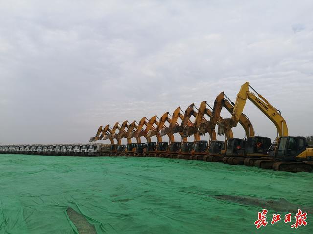 总投资2907.6亿元!第四季度武汉启动165个重大项目 第1张