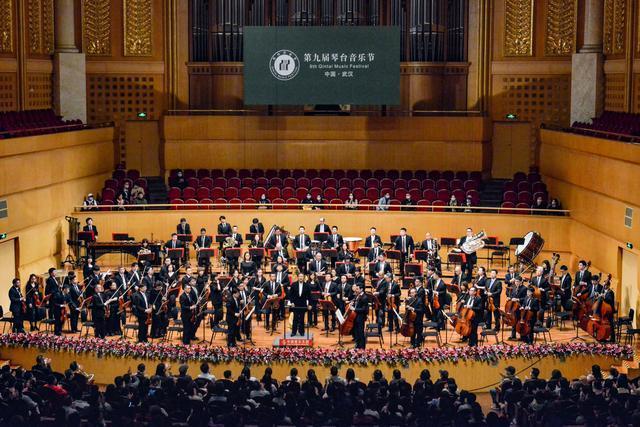 第九届琴台音乐节开幕,音乐献给所有武汉人 第1张