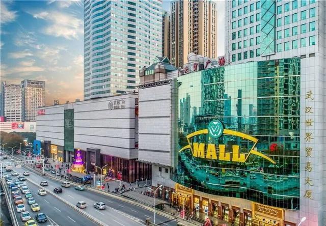 关注|武汉商业集团正式揭牌,吴尚钟白整合重组至全国 第2张
