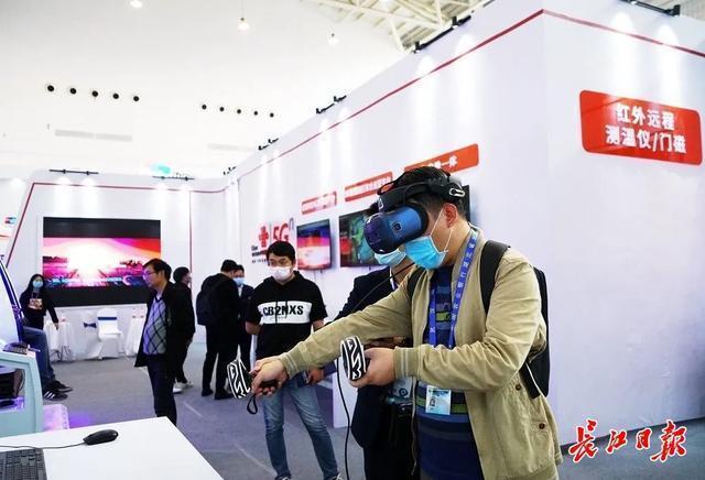 """虚拟购物在手机进入地铁站""""毫无意义""""的交通武汉电气博览会""""智能生活""""加速 第4张"""