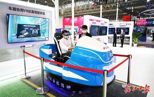 """虚拟购物在手机进入地铁站""""毫无意义""""的交通武汉电气博览会""""智能生活""""加速 第3张"""