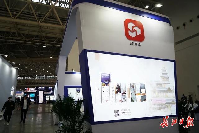 """虚拟购物在手机进入地铁站""""毫无意义""""的交通武汉电气博览会""""智能生活""""加速 第5张"""