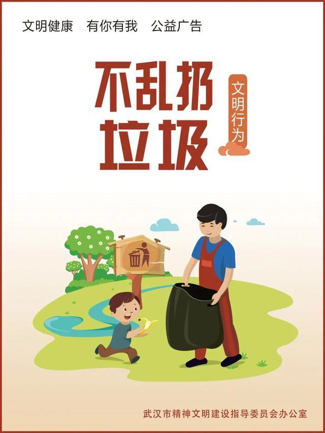 武汉市新冠肺炎肺炎趋势通报(2020年10月29日) 第4张