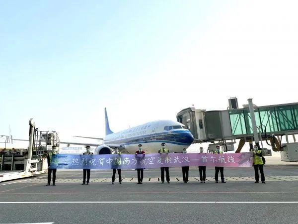 旅游|武汉直飞首尔的航班有所增加,新的直飞伊斯兰堡的航班将于11月开通 第3张