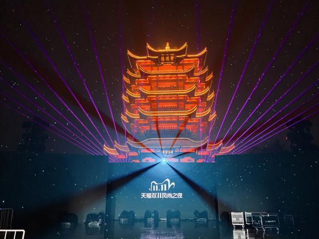 """就这么定了!今年的天猫""""双11""""狂欢季开幕式将在武汉开幕 第1张"""