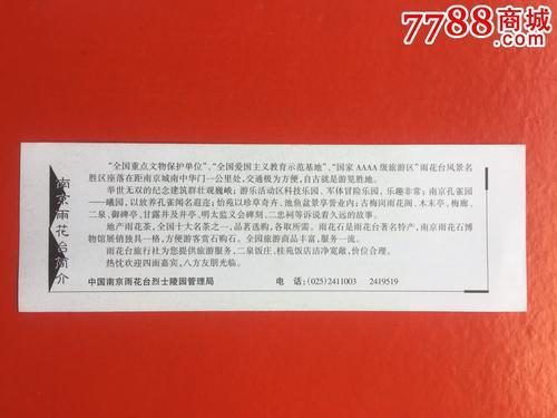 首届湖北武汉青年体育博览会闭幕 第1张