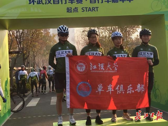 一起行动!周末,武汉将举行两场全民健身运动会的户外活动 第2张
