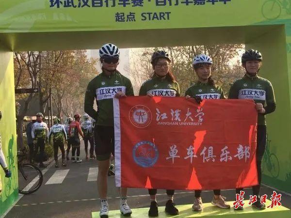 动|一起动!周末,武汉将举行两场全民健身运动会的户外活动 第3张