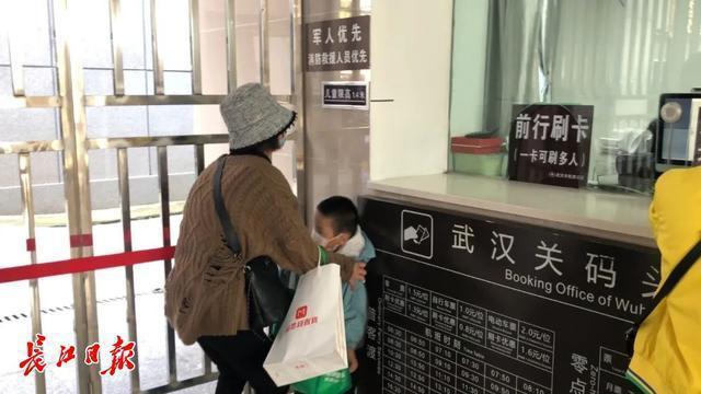 孩子免费乘坐武汉轮渡,身高放宽到1.4米 第2张