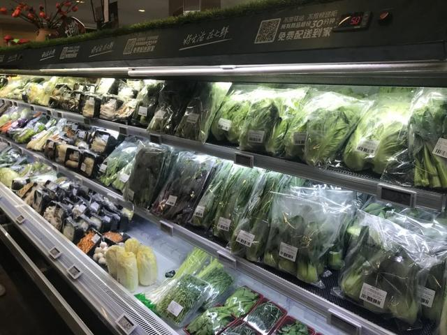民生| JD。COM华中首家生鲜超市落户武汉 第2张